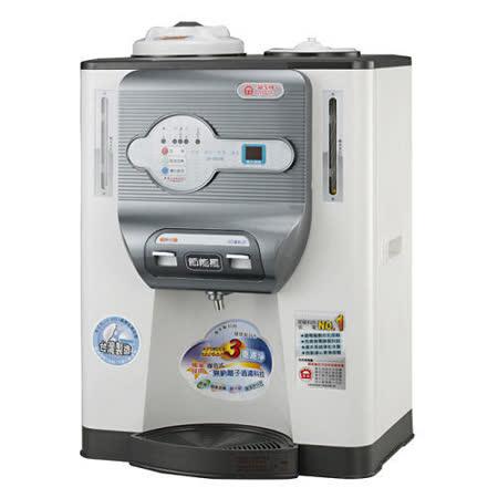 『晶工』☆10.1 公升 溫熱開飲機 JD-5322B / JD-5322