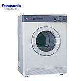 『Panasonic』☆國際牌 7公斤落地型乾衣機 NH-70Y