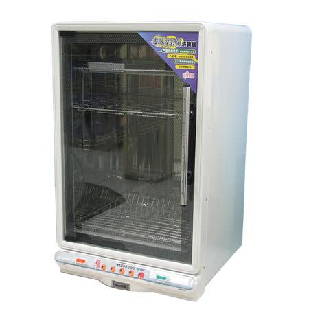 『晶工』☆四層紫外線殺菌烘碗機 EO-9051