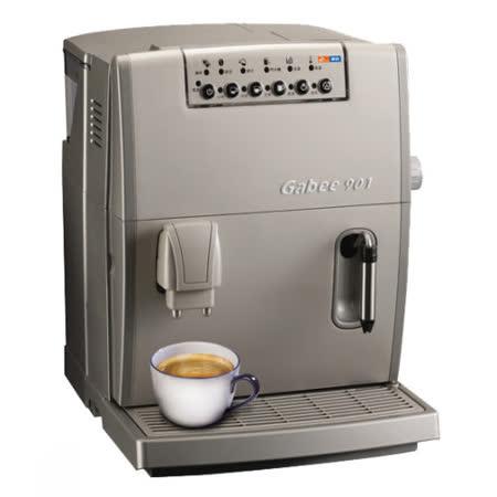 『東龍』☆ 中文全自動義式咖啡機 TE-901