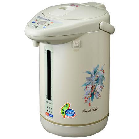 『東龍』 3.6L 電動熱水瓶 TE-936M