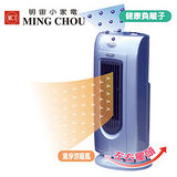『MING CHOU』☆明宙 奈米銀抗菌/活性碳脫臭/負離子清淨/旋轉陶瓷電暖器 MCI-HP601R