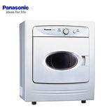 『Panasonic』☆國際牌 5公斤乾衣機 NH-50V