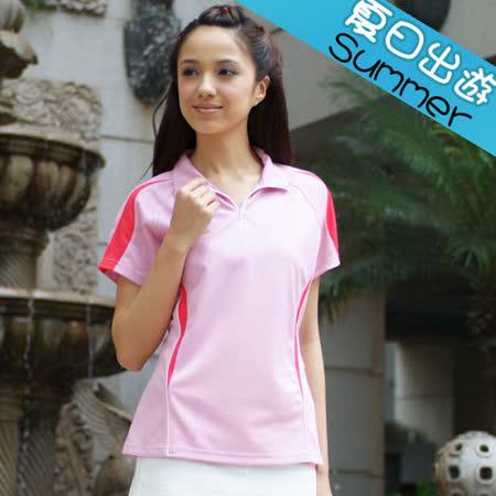 【瑞多仕-RATOPS】女款 連配拉鏈POLO衫. 吸溼排汗纖維. 抗UV.透氣、抗菌、快乾#8348 A