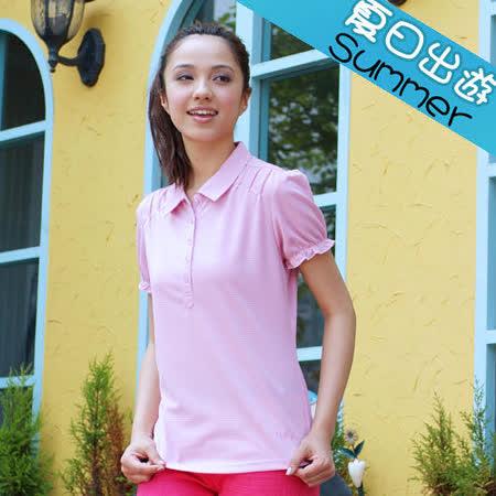 【瑞多仕-RATOPS】女款 布領POLO衫. 吸溼排汗纖維. 抗UV.透氣、抗菌、快乾#8352 A