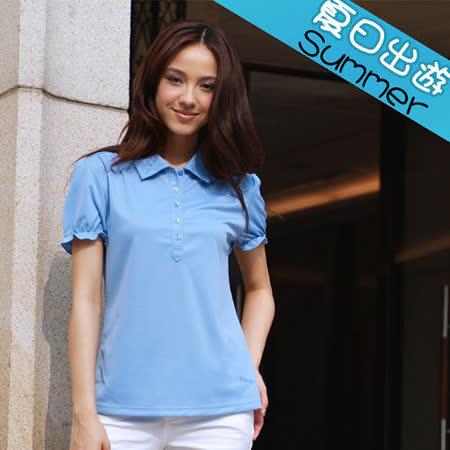 【瑞多仕-RATOPS】女款 布領POLO衫. 吸溼排汗纖維. 抗UV.透氣、抗菌、快乾#8353 A