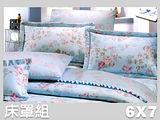 懷念玫瑰.100%頂級美國純棉.特大雙人床罩組全套.全程臺灣製造