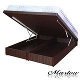 【Maslow-獨特邊框】單人胡桃掀床架-3.5尺(不含床墊)