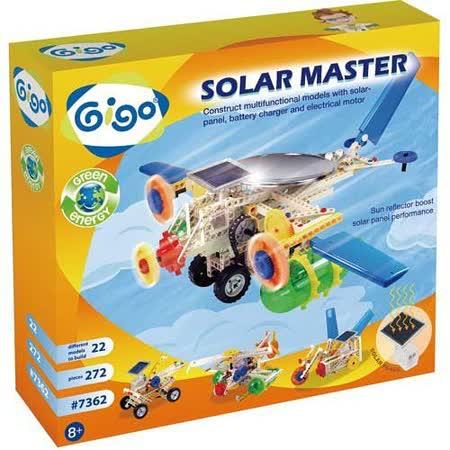 【智高 GIGO】4.5V 可充電太陽能專業組 (#7362-CN)