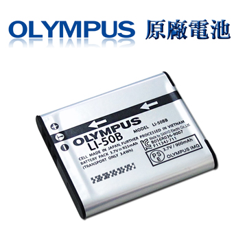 OLYMPUS Li-50B / Li50B 原廠相機鋰電池(密封包裝)