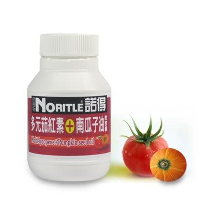 【諾得】多元茄紅素+南瓜子油(60粒)
