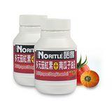 【諾得】多元茄紅素+南瓜子油(60粒/2瓶)