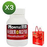 【諾得】多元茄紅素+南瓜子油(60粒/3瓶)