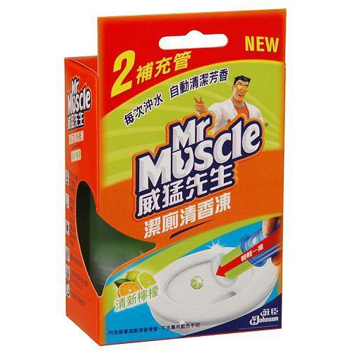 威猛先生潔廁清香凍補充管~清新檸檬38g^~2入盒