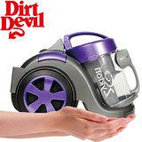 All New DirtDevil Zyklon 第三代旋風無袋吸塵器