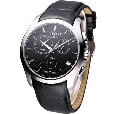 TISSOT Couturier GMT 建構師系列 雙時區計時腕錶_T0354391605100皮帶款