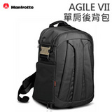 Manfrotto AGILE VII 單肩後背包