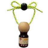 天然草本精油飄香瓶(2入)