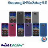 Samsung i9100 Galaxy S II 專用NILLKIN超級磨砂TPU彩虹套果凍套