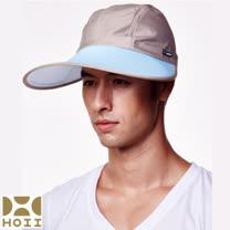 保證原廠【HOII】防曬【寬版棒球帽】UPF50+(藍光)【后益先進光學】