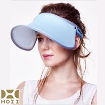 保證原廠【HOII】防曬【伸縮艷陽帽】UPF50+(藍光)【后益先進光學】