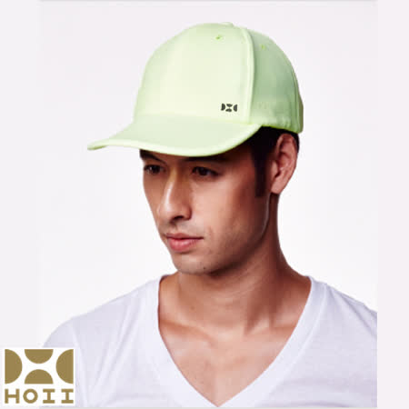保證原廠【HOII】防曬【棒球帽】基本款★黃光-SUNSOUL后益先進光學