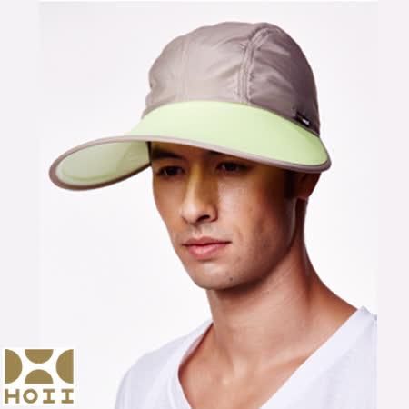保證原廠【HOII】防曬【棒球寬版帽】UPF50+(黃光)【SUNSOUL后益先進光學】