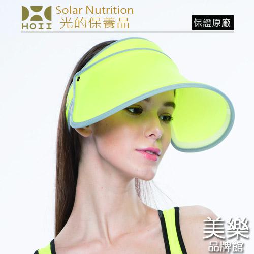 原廠包管【HOII】抗UV【伸縮艷陽帽】UPF50(黃光)【SUNSOUL后益先進光學】范冰冰同款