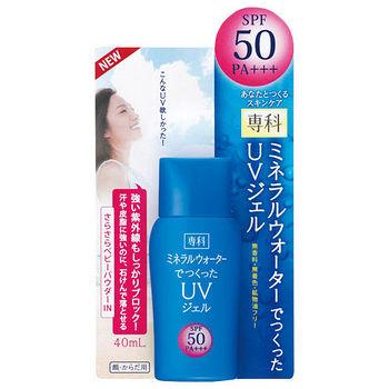 防曬專科防曬乳-戶外型40ml(SPF50/PA+++)