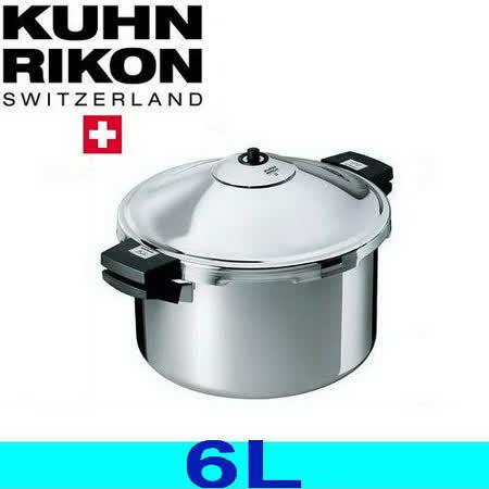 《瑞士Kuhn Rikon》INOX系列壓力鍋6公升