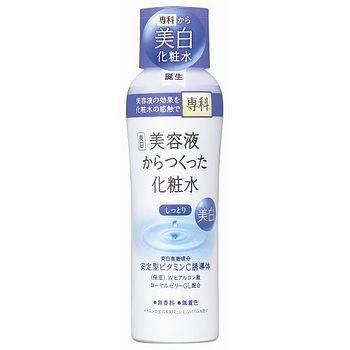 美白專科化妝水-滋潤型200ml