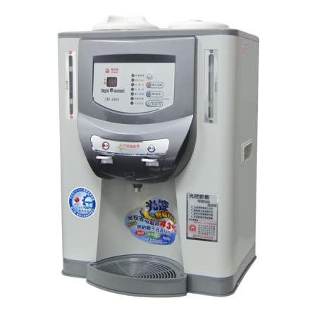 『JINKON』☆晶工牌 10.2L 光控智慧 溫熱 開飲機 JD-4203