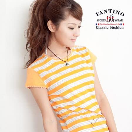 【FANTINO】天絲棉繽紛糖果顯色棉衫(香橙) 851324