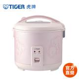 虎牌機械式炊飯電子鍋6人份 JNP-1000 (日本製)