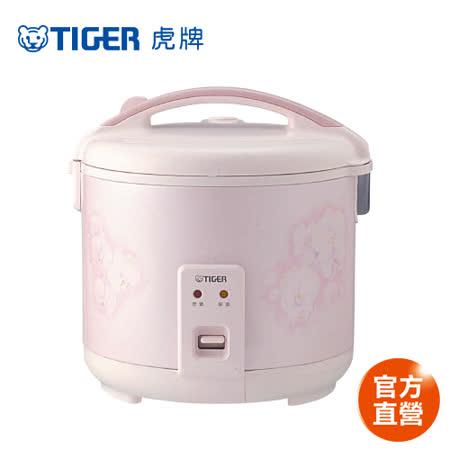 【TIGER虎牌】機械式炊飯電子鍋6人份(JNP-1000)