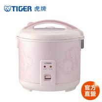 【TIGER虎牌】日本製_6人份機械式炊飯電子鍋(JNP-1000)