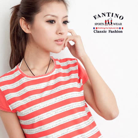 TENCEL天絲棉【FANTINO】繽紛糖果顯色棉衫(粉桃色) 851323