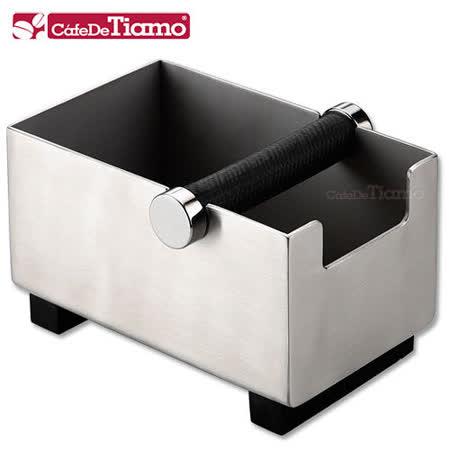CafeDeTiamo  長方型不鏽鋼咖啡集渣桶 (BC2404)