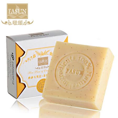 【FASUN琺頌】磨砂天然皂‧茶樹香柏110g