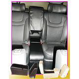納智捷MPV第二排多功能高級汽車扶手箱
