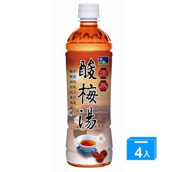 悅氏淡水酸梅湯550ml*4入