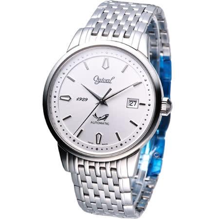 Ogival 愛其華 簡約時尚機械錶1929-24AGS銀白色