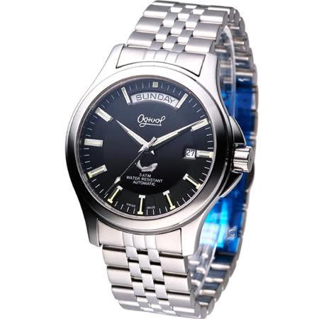 Ogival 愛其華 貴族時尚風 機械錶3353AMS黑色款
