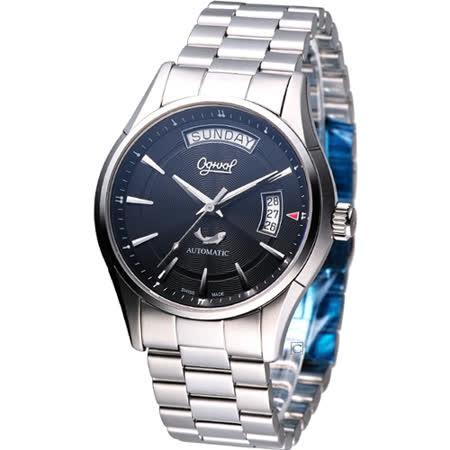 Ogival 愛其華 巴黎時尚機械錶3357AMS黑色