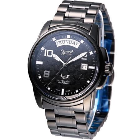 Ogival 愛其華 黑鷹計畫 機械錶3360AMB全黑色