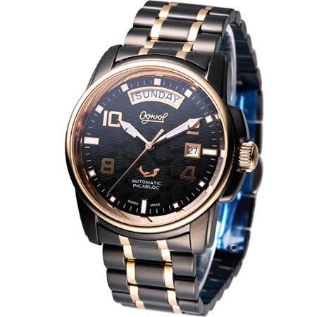 Ogival 愛其華 黑鷹計畫 機械錶3360AMBR雙色款