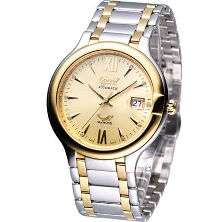 Ogival 愛其華 百搭時尚 機械錶3832AJMSK雙色款