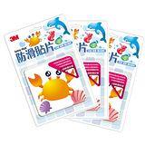 【3M】防滑貼片-海洋(6片裝)x3組(XN004218717)