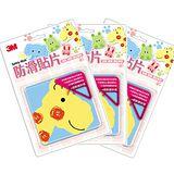 【3M】防滑貼片-動物(6片裝)x3組(XN004213353)