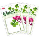 【3M】防滑貼片-植物(6片裝)x3組(XN004218725)